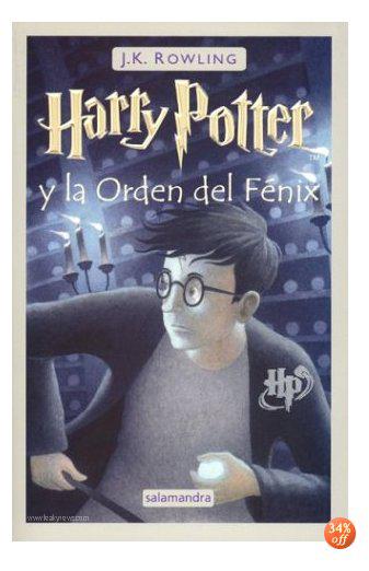 כריכת הספר החמישי בספרדית