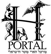 HPortal